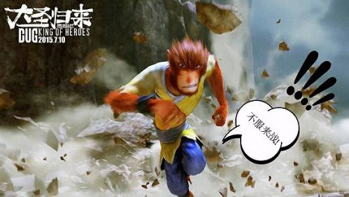 中国动画刚刚起步还处在找瓶子的阶段