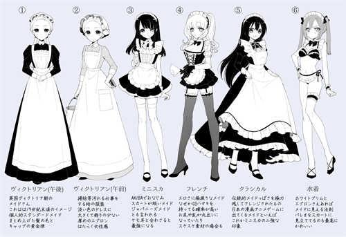 12种风格的女仆一列排开,主人你今天打算挑选哪一位呢(*´?`)~?