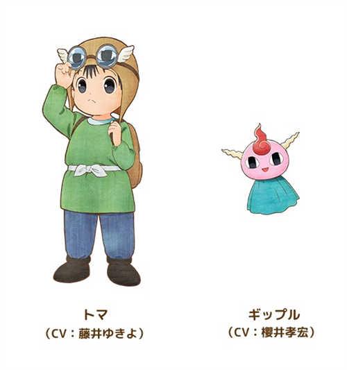 《咕噜咕噜魔法阵》释出最新参演声优名单,「藤井幸代」、「樱井孝宏」确定在本作中献声!