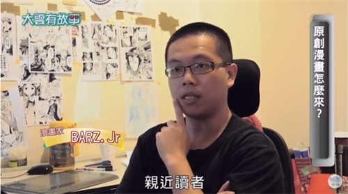 「爱尼曼数位科技」接受资深媒体人李四端专访,畅谈台湾原创漫画产业心路历程