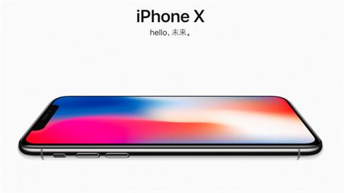 亚冠中国德比惨烈内斗上港侥幸过关 苹果也堆黑科技iPhone X引领手机次时代