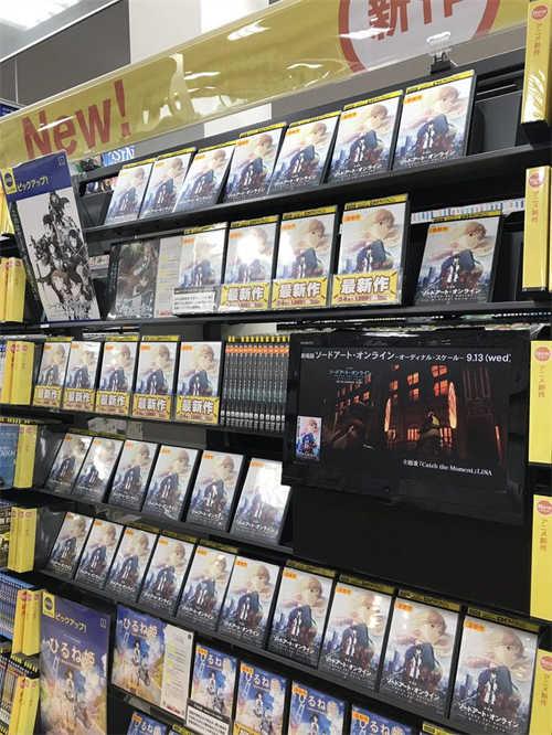 乳首解禁-『刀剑神域:序列之争』碟片发售  亚丝娜沐浴露奶