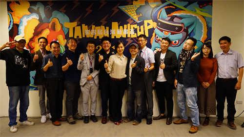 第四届台湾动画杯新北登场 台日10部动画短片PK