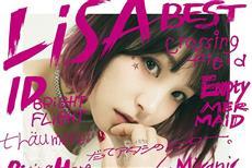 精选专辑独占Oricon前2名!LiSA成为第4位纪录达成者-绝对领域