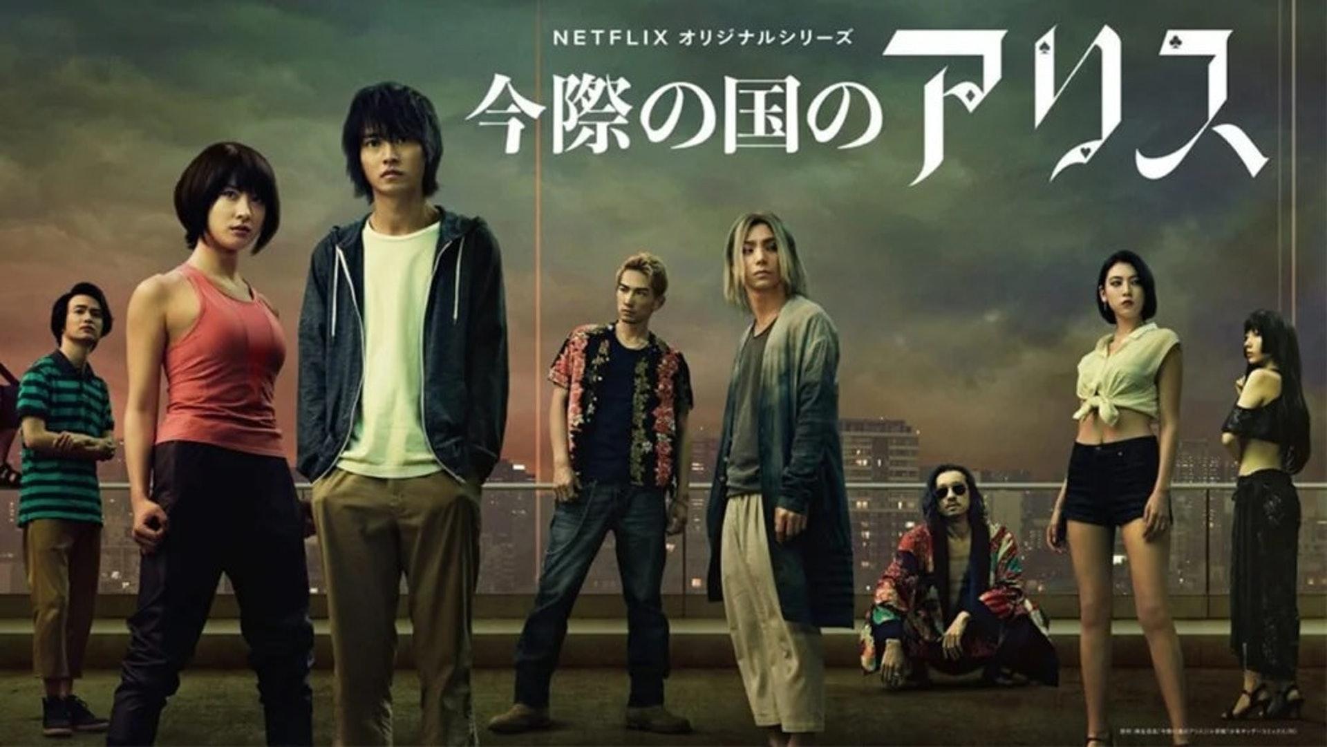 今际之国上榜鬼灭票房破纪录排第2 2020十大日本动漫新闻Top10-绝对领域